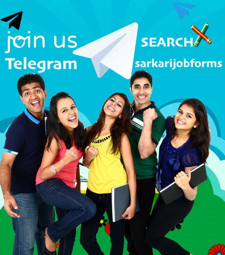 sarkarijobforms-telegram